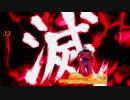 【MUGEN】凶中位~上位ワイドランセレバトル!! Part55