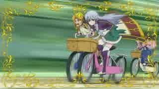 [MAD] 異世界とスマートフォンは自転車とともに。