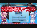 【VOICEROID実況】エロゲー会社を作ろう!④【Mad Games Tycoon】