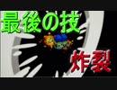 【実況】永久追放されたカンパニー part17【ハコニワカンパニワークス】