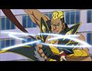 遊☆戯☆王VRAINS 023「ゲノムの巨人(きょじん)」