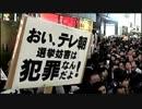 10月18日【安倍首相】池袋駅東口で、「民進党」をブッタ切る演説 ((((((((((
