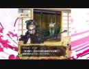 政剣マニフェスティア 緩い縛りで完全勝利目指すζ*'ヮ')ζ? part4