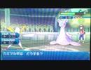【ポケモンSM】粗製のシングルレート330【カミツルギ】