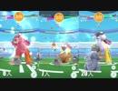 【ポケモンGO】ライコウゲット!最速20人で90秒で撃破!