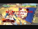 三国志大戦4 駿才と駿弓で行こう。VS 5枚神速 Ver1.10A