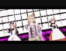 第69位:【APヘタリアMMD】 クラブ=マジェスティ 【自作波列辺ハロウィン】 thumbnail
