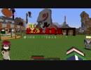 【刀剣乱舞】マルチ大運動会地上競技編【Minecraft】