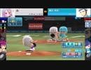 JPT(32) ノーゲーム・ノーライフ vs ペルソナ3 ②