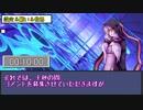 【FateTRPG】貴方達の聖杯戦争【第10回うっかり卓ゲ祭り】