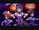 【デレステMV3Dリッチ】Halloween♥Code