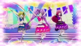 【ライブ風音響】 Pretty Prism Paradise!!! らぁら&みれぃ&そふぃ