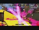 【細々と】Splatoon2「瞬発力vs持久力」フェス編 その3【実況プレイ】