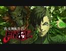【真・女神転生Ⅳ FINAL】Battle-f6 神殺し【100分耐久】 -リマスタリング版-