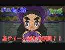 ポケットモンスター サン ミュウとKUZIRAの大冒険 18