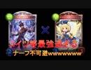 【Shadowverse】エフェメラ土ウィッチ強過ぎて連勝不可避な件www【GM】