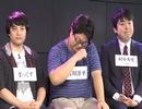 【コメントなし】人狼最大トーナメントseason3 #9 5/6