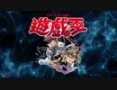 第82位:遊戯王初期の意味不明ルールを再現したゲームつくってみたpart1 thumbnail