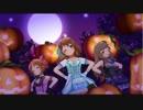 【デレステMV】虹色ドリーマーで「Halloween♥Code」