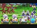 第100位:【FGO】新モーション 佐々木小次郎試運転【Fate/Grand Order】 thumbnail