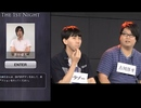【コメントなし】人狼最大トーナメントseason3 #9 3/6