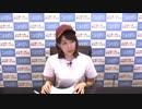 『INSIDE』に挑戦! 青木瑠璃子のI have Controller第42回