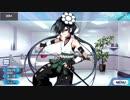 第58位:Fate/Grand Order アサシン・パライソ マイルームボイス集(10/20追加分) thumbnail