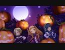 [デレステMV]「Halloween♥Code」 市原仁奈 白坂小梅 佐城雪美 ペロ
