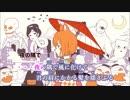 【ニコカラ】東京百鬼夜行《40mP》(On Vocal) -3