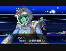 スーパーロボット大戦X-Ω 征覇VS 27-B イベント報酬機のみ