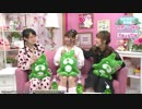 第17位:まつえり「だから大阪に行くメンツは~」 thumbnail