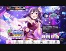 第40位:【SideM】ライブオンステージを訳あってプレイ_Part1