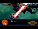 【PS2】第2次スーパーロボット大戦αを初見実況プレイ Part.79