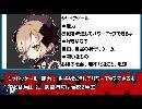 第42位:【ゆっくり】まほいく解説13 シャドウゲール【まほいく】 thumbnail