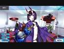 第62位:Fate/Grand Order 酒呑童子&源頼光 マイルームボイス集(10/20追加分) thumbnail