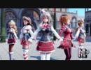 【艦これMMD】Carry Me off・イタリア艦5人【Ray-MMD】 thumbnail