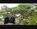 【会員動画 水間条項国益最前線】第55回 第2部《北朝鮮の弾道ミサイル発射日時!。移民問題他》