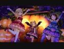 【デレステMV】限定仁奈ちゃんとももあり「Halloween♥Code」