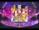 【ラブライブ!スクフェス】Angelic Angel MASTER譜面FC