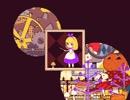 【ドット絵】ハロウィンとアリスの部屋【自主制作アニメ】