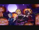 【誘惑イビル】Halloween♥Code【デレステ】【リッチ3D】