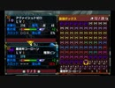 MHXX 全武器作成(イベント含む) 盾斧(チャージアックス)80本