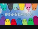 第100位:【im@s×FGO】カラフルメジェド【OPデモ編】 thumbnail