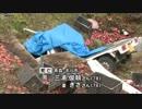 軽トラックが用水路に転落 夫婦死亡
