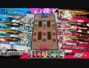 【WLW】ロビン動画その269 フレマ編【金筆CR15】