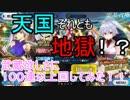 【FGO】 剣豪ピックアップ 武蔵を求めて