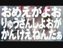 第58位:「命の授業」 thumbnail