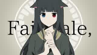 【UTAわせてみた】Fairytale, /緋惺【UTAU】