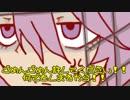 【Bloodborne】ガンスリンガーゆかりが行く初見銃縛り#50
