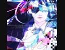 影光SPECTRUM【アレンジVer.】